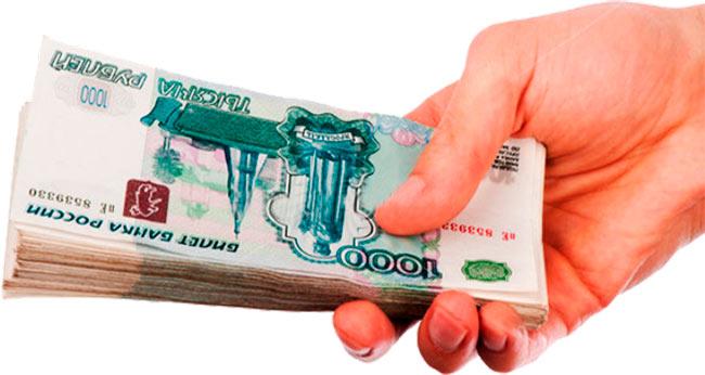 альфа банк кредитная карта онлайн заявка щелково